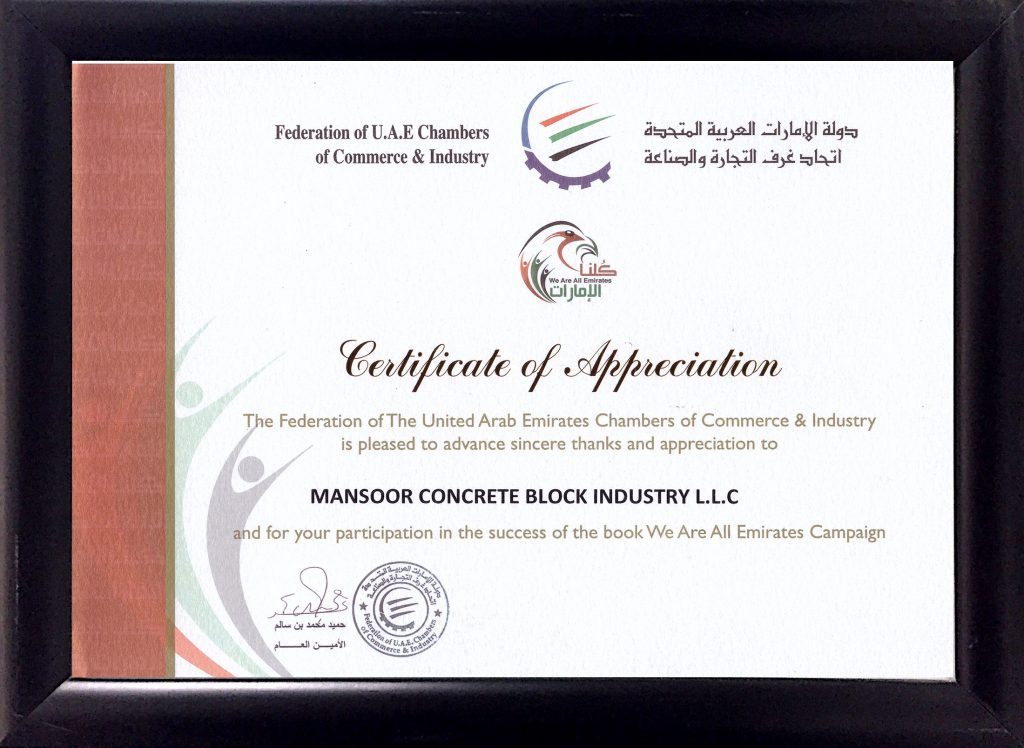 CERTIFICATE-OF-MaCon-APPRECIATION---FEDERATION-OF-U.A.E