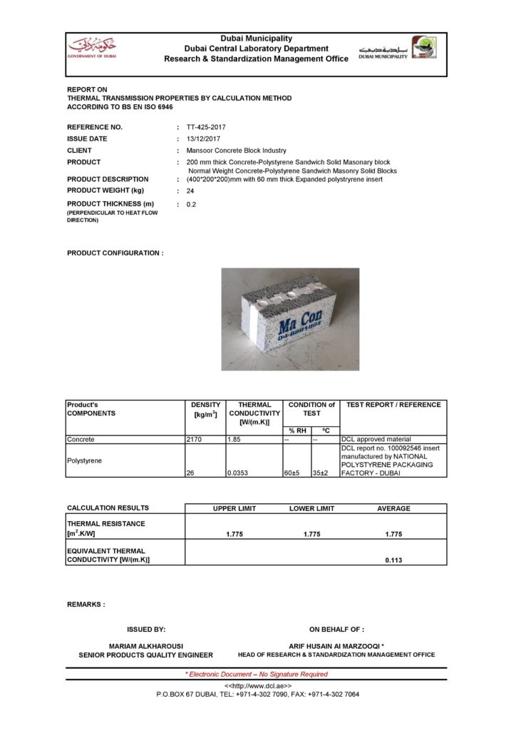 8'' THERMAL BLOCK (6 CM THERMAL INSERT) -  THERMAL TRANSMISSION