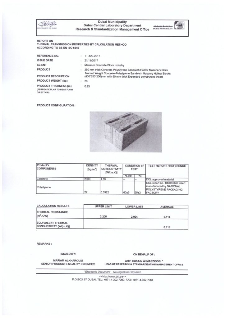 10'' THERMAL BLOCK (6 CM THERMAL INSERT) - THERMAL TRANSMISSION