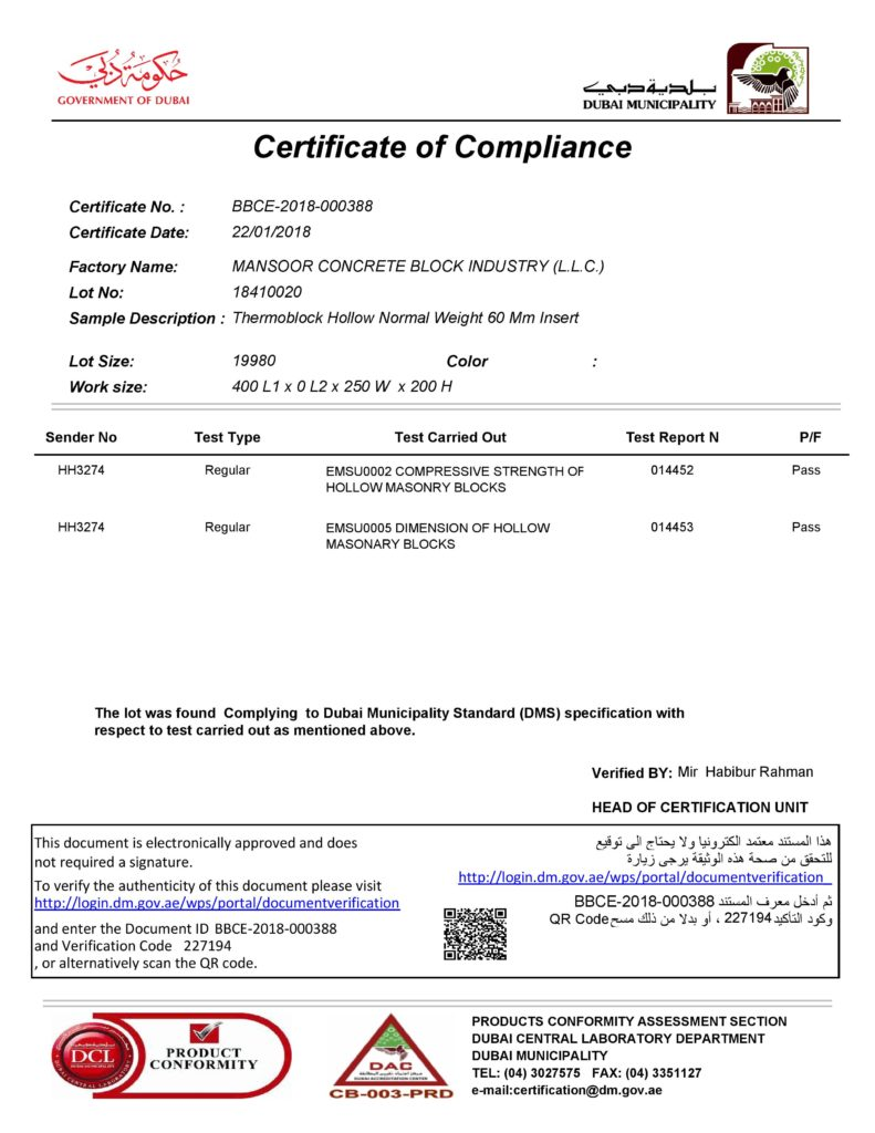10'' THERMAL BLOCK (60 MM INSERT) - CERTIFICATE OF COMPLIANCE