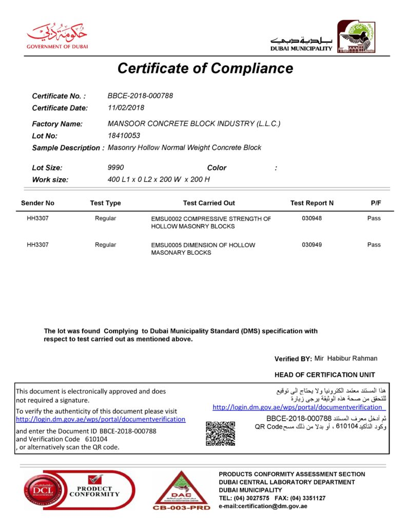 8'' HOLLOW BLOCK - CERTIFICATE OF COMPLIANCE