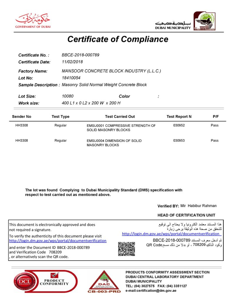 8'' SOLID BLOCK - CERTIFICATE OF COMPLIANCE