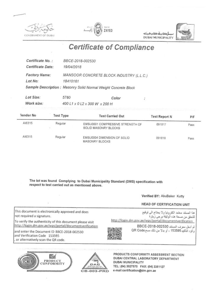 12'' SOLID BLOCK - CERTIFICATE OF COMPLIANCE