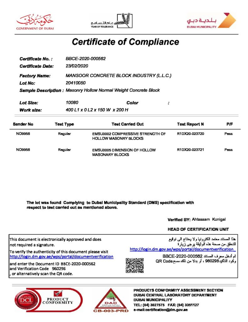 6'' HOLLOW BLOCKS - COMPLIANCE CERTIFICATE