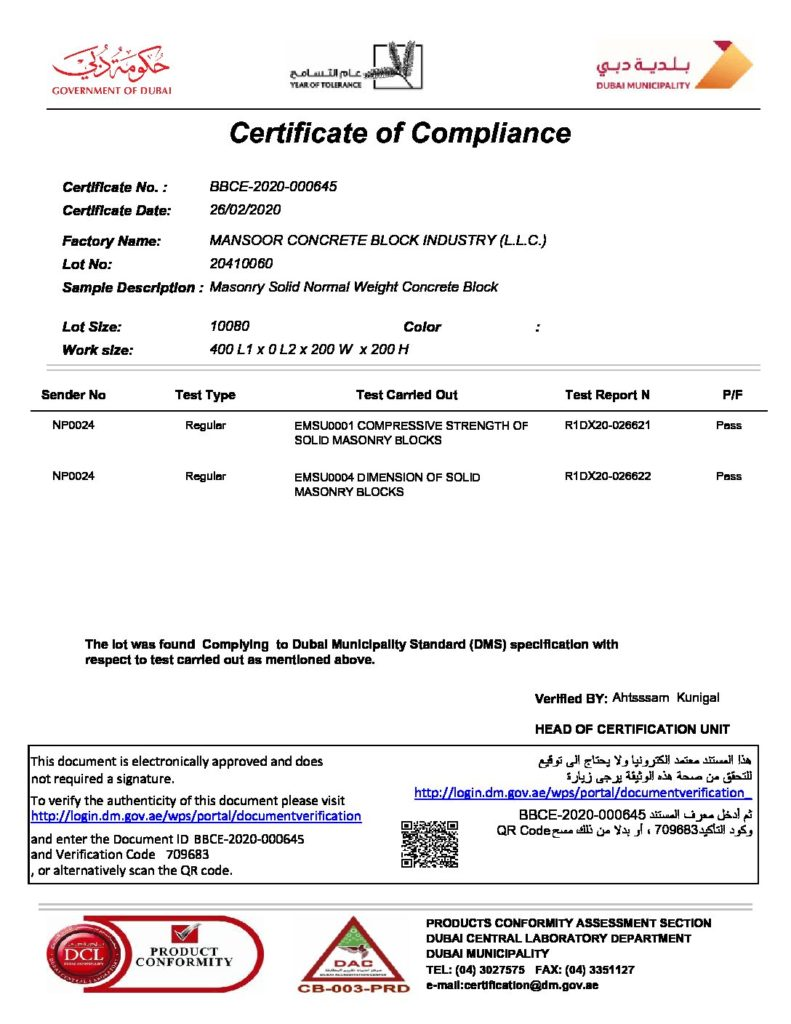 8'' SOLID BLOCKS - CERTIFICATE OF COMPLIANCE